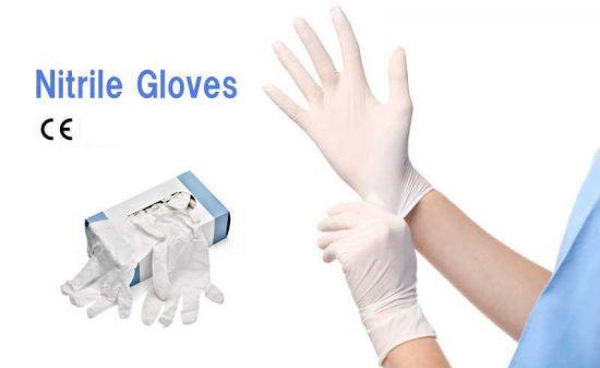 ニトリル製手袋